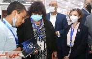 أصغر روائى فى مصر يهدى وزيرة الثقافة روايته الجديدة بمعرض الإسكندرية للكتاب