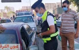 تغريم 102 سائق لعدم الإلتزام بإرتداء الكمامة الواقية لمواجهة فيروس كورونا المستجد بالشرقية
