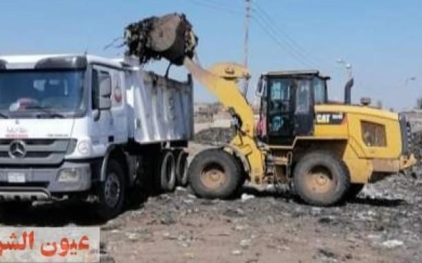 إستمرار أعمال رفع تراكمات القمامة والمخلفات بالمقالب العمومية بالشرقية