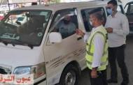 تغريم 59 سائق لعدم الإلتزام بإرتداء الكمامة الواقية لمواجهة فيروس كورونا المستجد بالشرقية