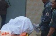 طفل يقتل والده العجوز لسرقته بالشرقية