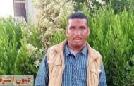 بعد إختفائه 13 يوماً..العثور على جثة شاب موثق اليدين في مصرف قرية ميت حمل ببلبيس