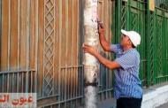 الأجهزة التنفيذية تجوب شوارع الشرقية لإزالة كافة الإشغالات والدعاية الإنتخابية الموجودة علي جدران المنشآت الحكومية