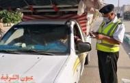 تغريم 72 سائق لعدم الإلتزام بإرتداء الكمامة الواقية لمواجهة فيروس كورونا المستجد بالشرقية