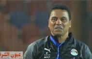 حسام البدري يعلن تشكيل المنتخب الوطني لمواجهة توجو