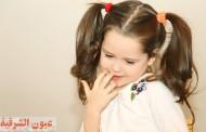 علاج الخجل عند الأطفال