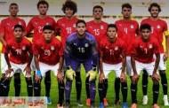 منتخب شباب مصر يواجه منتخب السويس ودياً