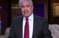 بعد تعافيه من فيروس كورونا.. وائل الإبراشي يغادر مستشفى االعزل