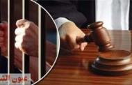 السجن ٧ سنوات لقاتل زوجته بالشرقية
