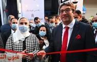 وزيرة التضامن الإجتماعي تشهد إفتتاح المقر الجديد لمؤسسة