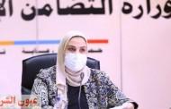 القباج تزور محافظة الشرقية..وتفتتح وحدة التضامن الإجتماعي ووحدة بنك ناصر بجامعة الزقازيق