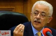 وزير التربية والتعليم يوضح حقيقة رفع الغياب بالمدارس وتأجيل إمتحانات منتصف العام