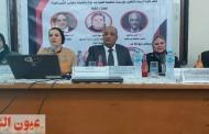 ندوة بعنوان  مكافحة العنف والتمييز ضد المرأة  ضمن فاعليات حملة ال16 يوم
