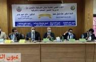 وكيل وزارة الصحة بالشرقية يشارك في اللقاء العلمي لنقابة أطباء الأسنان