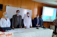 وزارة الصحة تنظم دورة تدريبية لفرق السلامة والصحة المهنية بمستشفى ههيا المركزي
