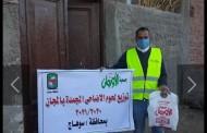 توزيع 26 طن لحوم على الأسر الأولى بالرعايه في سوهاج