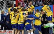 السويد تهزم فرنسا وتتأهل إلى نهائي بطولة العالم لكرة اليد 2021