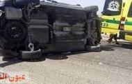 مصرع طبيبة وطفلها ووالديها فى حادث إنقلاب سيارتهم بالطريق الإقليمي بالشرقية