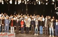 وزيرة الثقافة ومحافظ الشرقية يشهدان فعاليات تخريج شباب مشروع