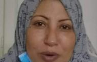 وفاة فنية تمريض بمستشفيات جامعة الزقازيق بعد إصابتها بفيروس كورونا..والجامعة تنعي الفقيدة