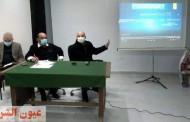 وكيل وزارة الصحة بالشرقية يناقش خطة العمل مع مديري المستشفيات العامة والمركزية