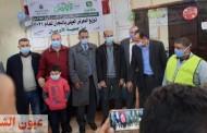 تنظيم معرض للأثاث المنزلي بالمجان وتوزيع ملابس على الأسر الأولى بالرعاية بـ 5 قرى بمركز كفر صقر