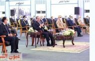 الرئيس عبد الفتاح السيسي يفتتح مشروع الفيروز للإستزراع السمكي بشرق التفريعة بمحافظة بورسعيد
