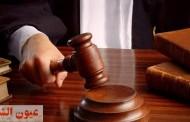 إحالة قاتلة زوجها وعشيقها بالشرقية لمحكمة الجنايات