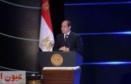 ننشر كلمة الرئيس عبد الفتاح السيسي بمناسبة الإحتفال بعيد الشرطة وثورة ٢٥ يناير