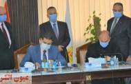 توقيع بروتوكول تعاون بين جامعة الزقازيق والهيئة العامة لتعليم الكبار