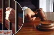 السجن المؤبد لمقاول وصديقه لقيامهما بخطف طفل بالشرقية