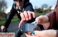المشدد 3 سنوات للص الهاتف المحمول بالشرقية