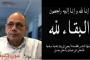 محافظ الشرقية يزور مستشفي ههيا المركزي..ويطمئن على سير العمل وتقديم خدمة صحية وعلاجية مميزة للمرضى