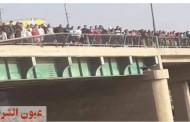 أهالي الزوامل ببلبيس يطالبون الحكومة بإرسال ضفادع بشرية لإنتشال جثة شاب غرق في المياه منذ 8 أيام