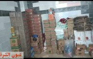 حملات تموينية مكبرة بمديرية تموين بمحافظة الغربية