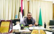 الصحفية آية صلاح بأجمل وأرق التهاني القلبية المحاسب محمد حجازي بمناسبة عيد ميلاده