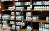 صحة الشرقية تضبط ٣٠٠٠ صنف دوائي مجهول المصدرللبيع بمركز طبي خاص يعمل بدون ترخيص بالزقازيق