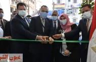 محافظ الشرقية يفتتح فرع البنك الأهلي المصري الجديد بمدينة الزقازيق