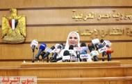 تعلن وزيرة التضامن الاجتماعي أسماء الأمهات الفائزات في مسابقة الأم المثالية لعام 2021