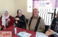 ثقافه ابوحماد وندوة ثقافية علمية بقرية الصوة