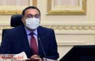 رئيس الوزراء يشهد بدء تطعيم لقاح كورونا لأصحاب الأمراض المزمنة وكبار السن