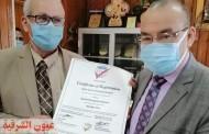 مستشفى جامعة الأزهر تحصل على شهادة إعتماد المعايير الدولية في مجال النظم الإدارية