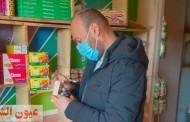 إعدام أكثر من ٣ طن ونصف أغذية فاسدة وغلق ٢٥ منشأة غذائية بالشرقية
