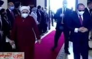 حفل تكريم المرأة المصرية بمناسبة عيد الأم بحضور الرئيس عبدالفتاح السيسي وقرينته