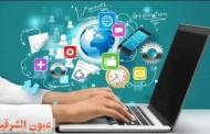 فيروس كورونا تسبب في غزو التكنولوجيا للعالم