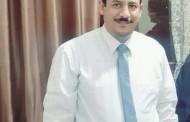 تهنئه للاستاذ محمد عراقي