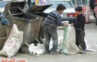 ظاهرة أطفال الشوارع تغزو الشرقية
