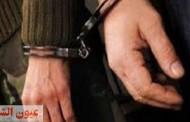 القبض علي عاطل وبحوزته سلاح ناري و٥٥ تذكرة هيروين بالزقازيق