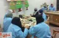 إختتام فعاليات الدورة المجانية لتعليم فن الأركت لـ 15 سيدة بمركز التدريب المهني بالصيادين بالزقازيق