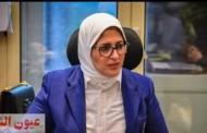 وزيرة الصحة توجه بسرعة الإنتهاء من تطوير ورفع كفاءة كافة مستشفيات الحميات والصدر على مستوى الجمهورية